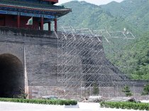 wall.ramp